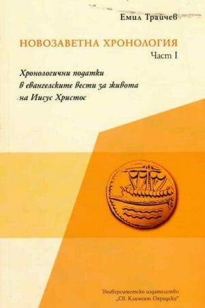 корица на книга